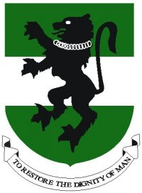 UNN Updated Second (2nd) Supplementary (VC List) Admission List For 2016/2017