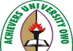 achievers university logo