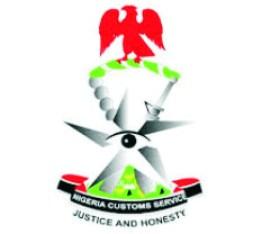 nigeria customs service logo